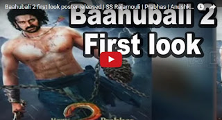 Baahubali 2 first look poster released  SS Rajamouli  Prabhas  Anushka Shetty Tamannaah