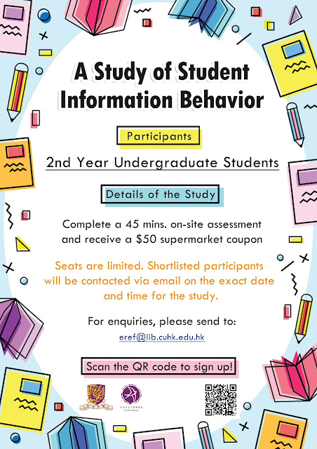 Library Study of Student Information Behavior