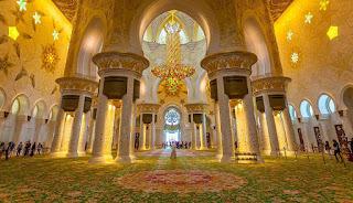 رؤية إمام المسجد في حلم الحامل