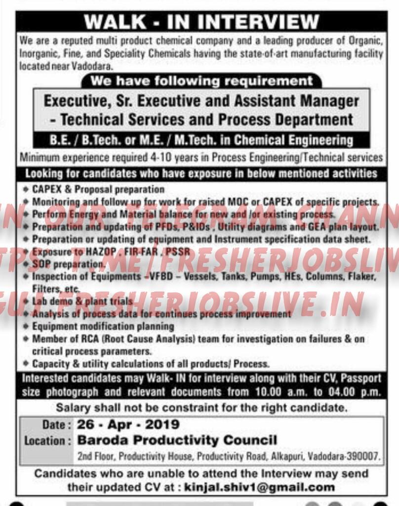 PRIVATE JOB GUJARAT: Requirement for chemical industrie Vadodara
