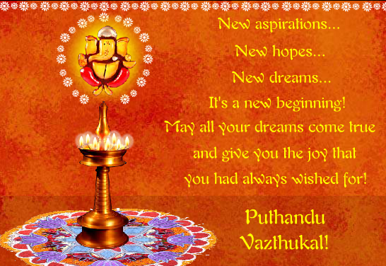 Tamil new year 2017 wishes images puthandu messages quotes puthandu 2017 tamil new year images wallpapers m4hsunfo