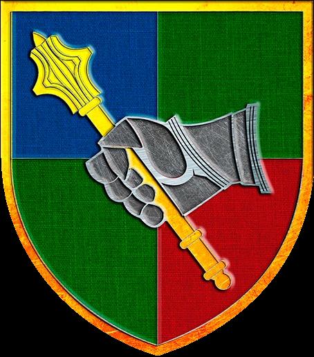 емблема Командування СВ ЗСУ