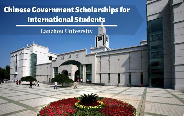 منحة مقدمة من جامعة لانتشو لدراسةالماجستير والدكتوراه في الصين