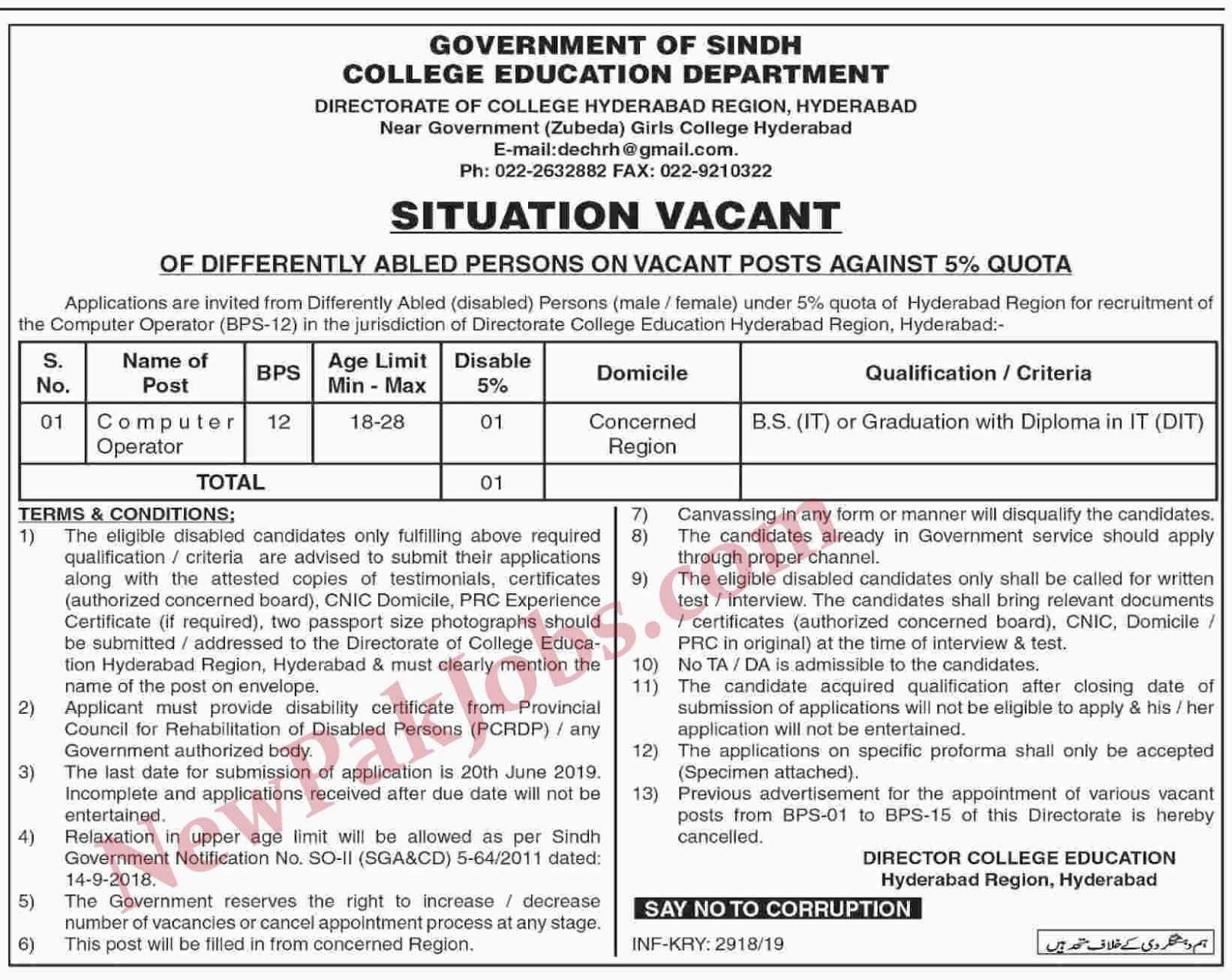 Computer Operator Jobs in College Education Department Hyderabad 01 June 2019