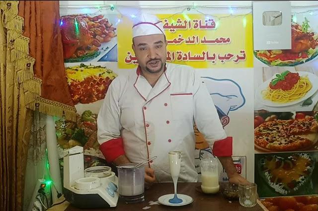 طريقة عمل عصير الجوافة بالحليب زي الكافتريات الشيف محمد الدخميسي