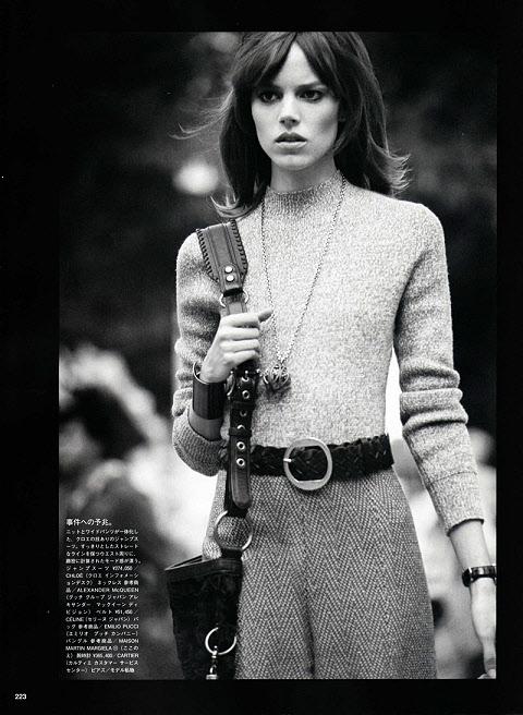 Lisa Byrd Thomas Hip Fashion Stylist 70 39 S Style Fashion Editorial