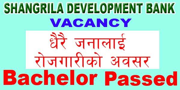 Development Bank Vacancy