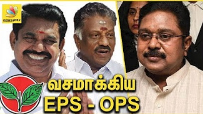 EPS OPS wins AIADMK Two Leaves Symbol