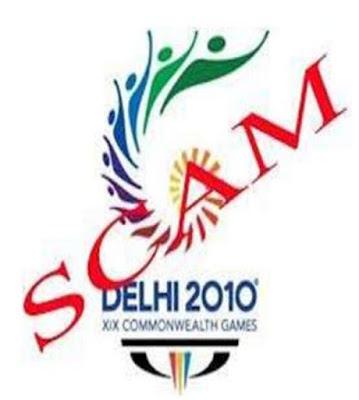 Commonwealth Games Logo कॉमनवेल्थ गेम्स स्कैम, गेम्स लोगी पर लिखे गए