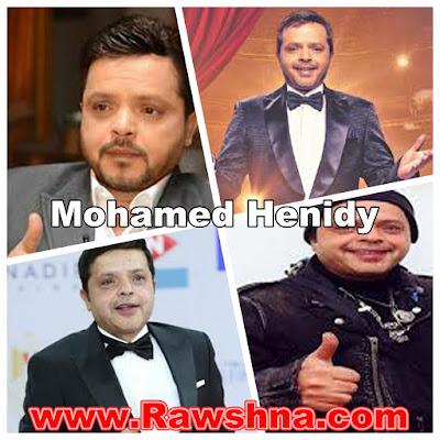 أفضل افلام محمد هنيدي على الاطلاق