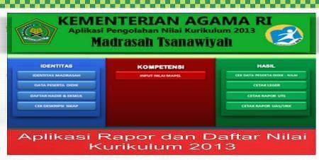 Aplikasi Rapor dan Daftar Nilai Kurikulum 2013  Madrasah Tsanawiyah (MTs) Tahun 2017