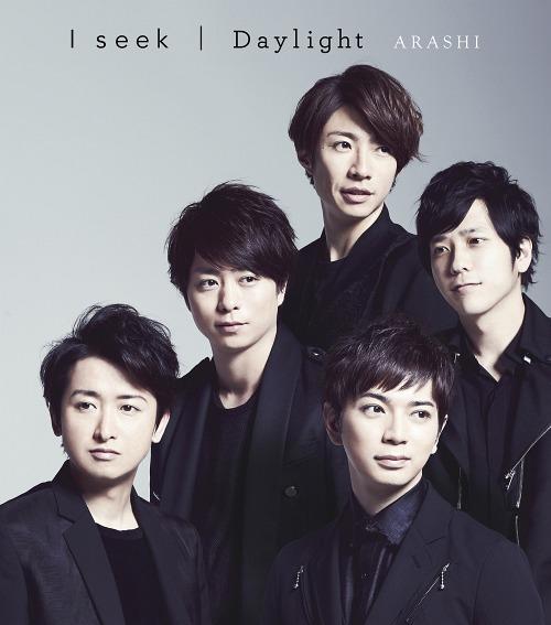 [Single] 嵐 – I seek / Daylight (2016.05.18/MP3/RAR)