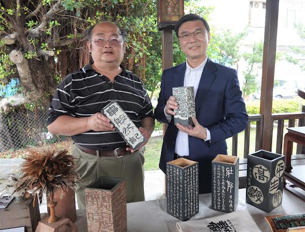 鹿港藝術村第16屆駐村藝術家 傳達文化交流
