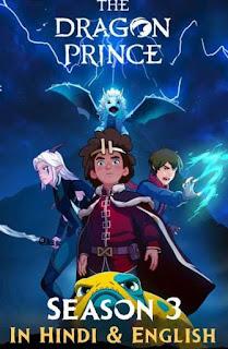 Download The Dragon Prince S03 In Hindi Dual Audio 720p HD