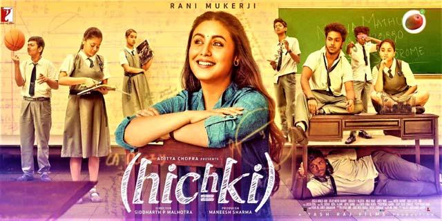 Hichki (2018) - Rani Mukerji