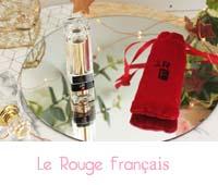 Le Rouge Français : le rouge à lèvres bio et vegan !