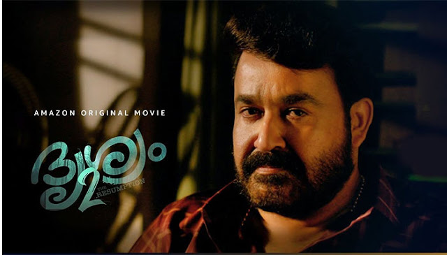 Mohanlal's Drishyam 2 2021 Movie Download Leaked by Tamilrockers, Moviesda, Isaimini, TodayPk, MovieRulz, to download or Watch Online: eAskme