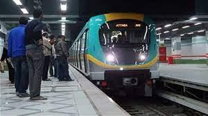 وظائف خط المترو الجديد أفراد أمن مصر 2021