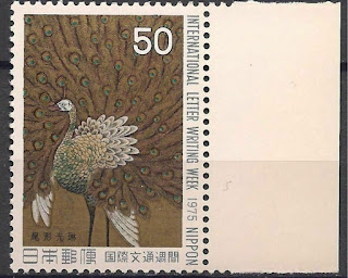 Japan 1975 Stamp Week Peacock Paintings by Korin Ogata
