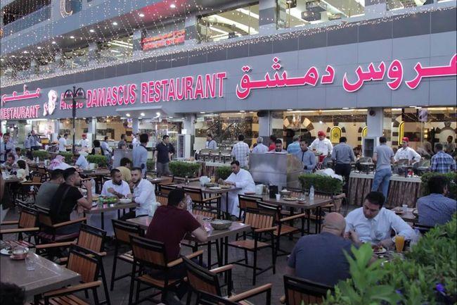 أسعار منيو وفروع ورقم مطعم عروس دمشق