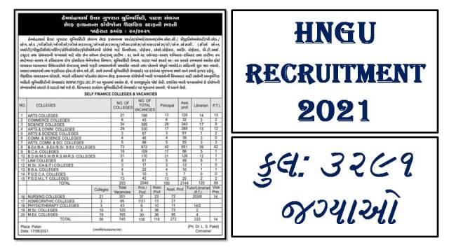 HNGU Recruitment Various Post 2021 @ngu.ac.in
