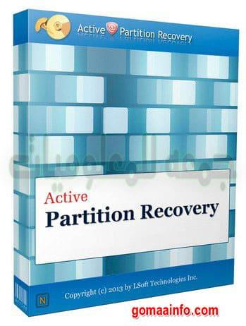 تحميل اسطوانة استعادة الملفات المحذوفة | Active Partition Recovery Ultimate 20.0.2