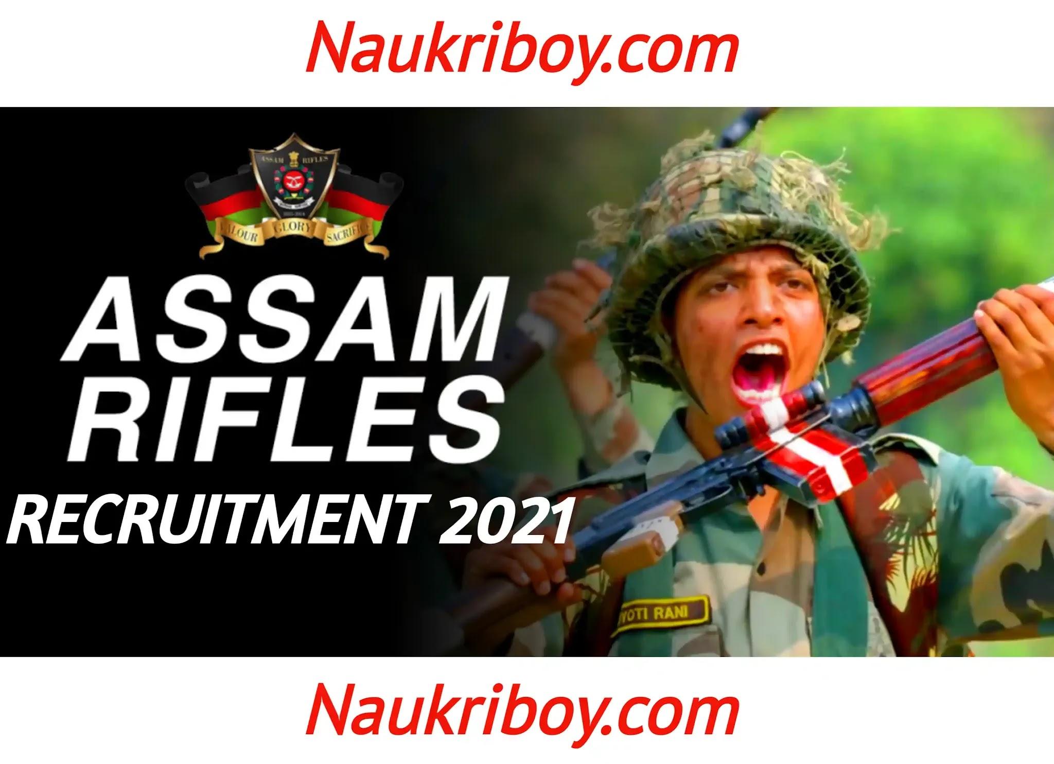 Assam Rifels Recruitment 2021 असम राइफल्स भर्ती 2021 Assam rifels recruitment Assam rifels bharti assam rifels group c bharti assam rifels group b bharti assam rifels naukriboy.com naukri boy.com naukriboy.com assam recruitment 2021 army recruitment 2021