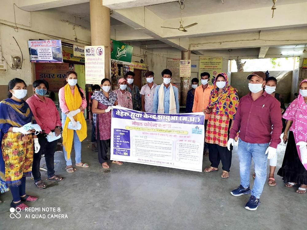 Jhabua News-  नेहरू युवा केन्द्र द्वारा कोविड-19 के बचाव के लिए रैली आयोजित