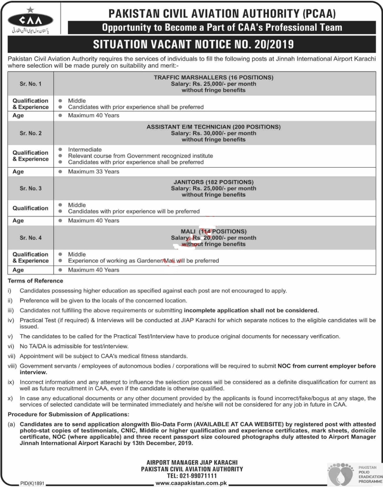 500+ Jinnah International Airport Karachi Jobs 2019