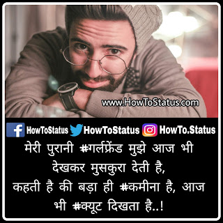 high level attitude status fb in hindi