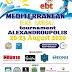 Στις 20 Αυγούστου το τουρνουά Beach Handball των Κυκλώπων Αλεξανδρούπολης