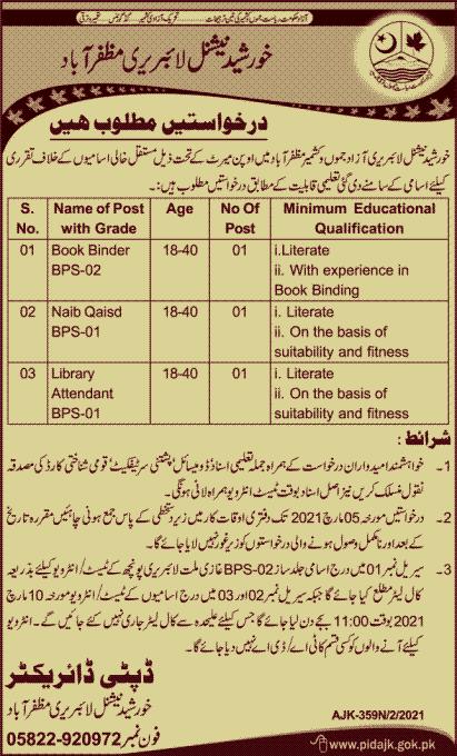 Jobs in AJK National Library Muzaffarabad 2021