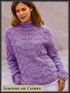 pulover spicami jenskii strécken плетење нэхэх stricken बुनाई breiwerk