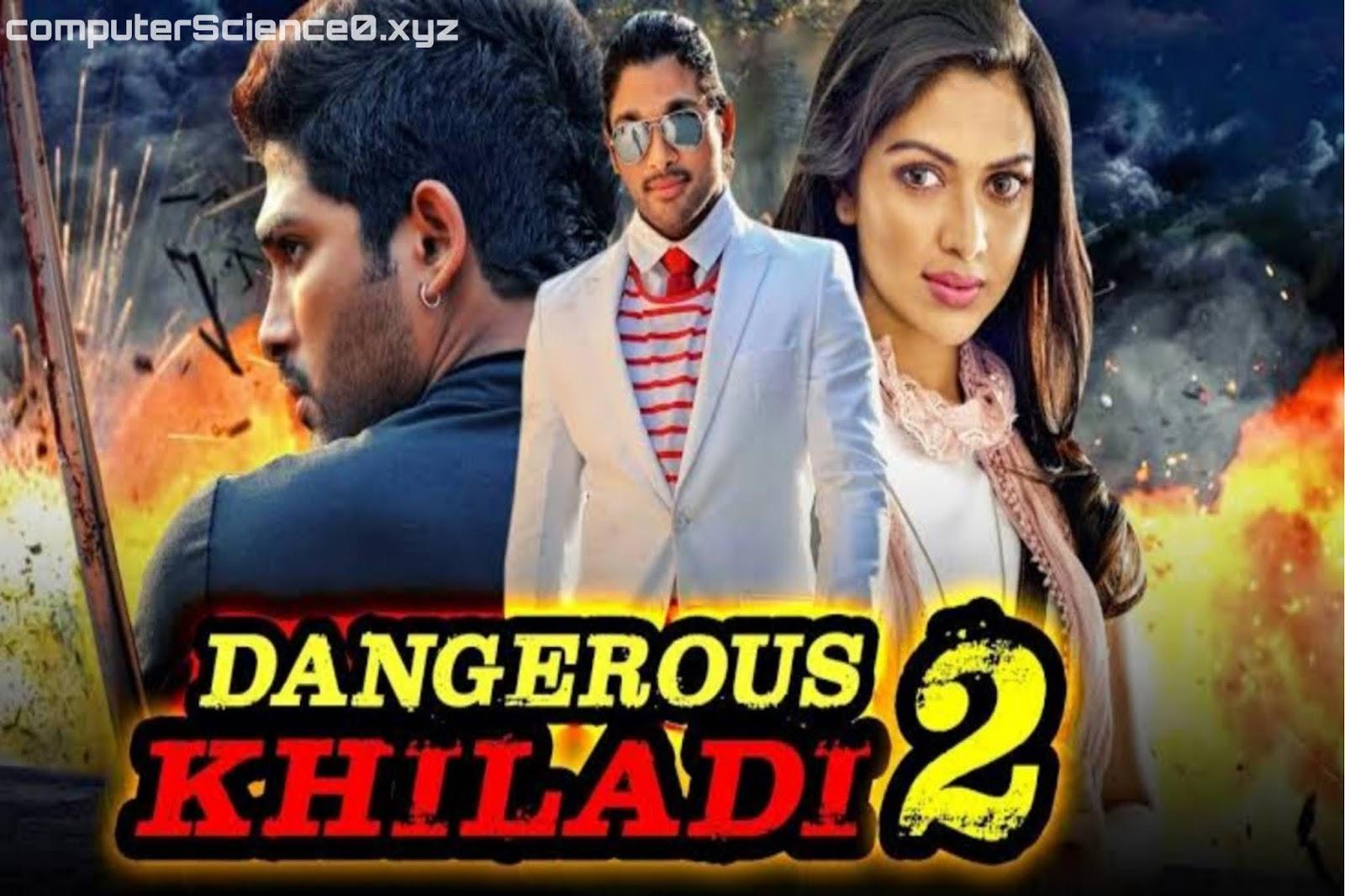 Iddarammayilatho,Dangerous Khiladi 2 Allu Arjun's Top 19 movies of all time