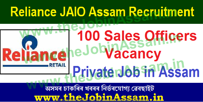 Reliance JAIO Assam Recruitment 2021: Apply for 100 Sales Officer at Assam & North-East