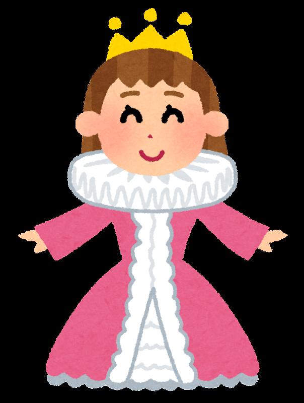 王女様お姫様のイラスト かわいいフリー素材集 いらすとや
