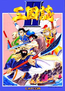 Portada Arcade original Tenchi wo Kurau II