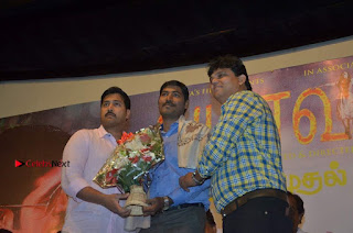 Amavasai Tamil Movie Audio Launch Stills  0055.jpg