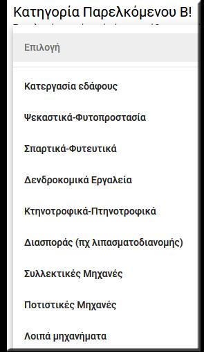 ΛΙΠΑΣΜΑΤΟΔΙΑΝΟΜΕΙΣ