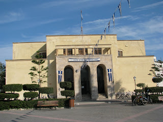 Kos Archaeological Museum