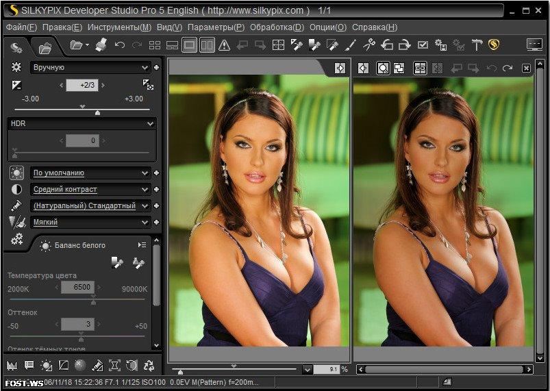 silkypix 5 mac keygen photoshop