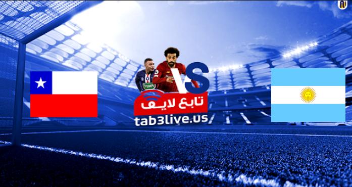 نتيجة مباراة الأرجنتين وتشيلي اليوم 2021/06/14 كوبا أمريكا