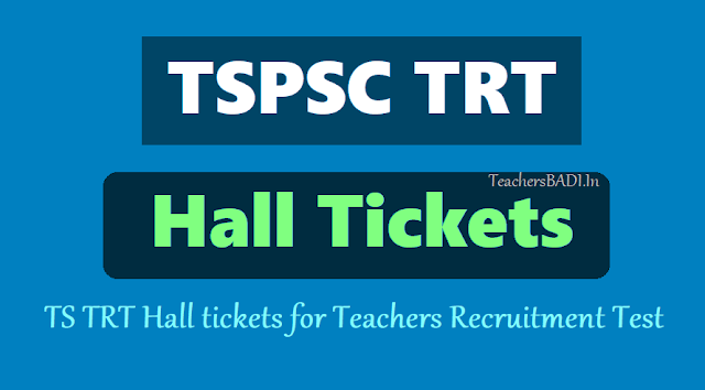 tspsc trt hall tickets 2018,ts trt hall tickets 2018,ts teachers recruitment hall tickets 2018,sgt, sa,lp,pet,sa p.ed teachers recruitment hall tickets,teachers recruitment exam hall tickets,trt hall tickets