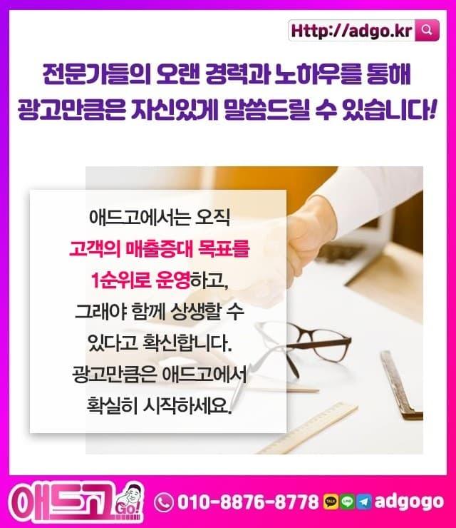 울산남구마케팅기획