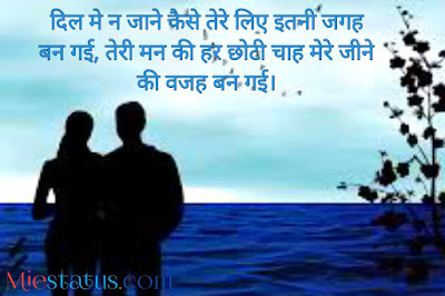 Love shayari hindi romantic