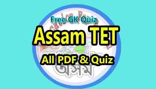 Assam TET Exam Study PDF, Quiz & Guide Book