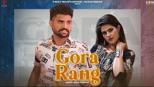 Gora Rang Lyrics - Khasa Aala Chahar