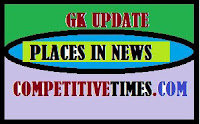 Places in News: Goa to witness next India International Seafood Show
