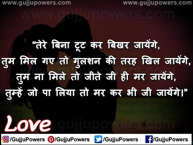 dosti and love shayari image
