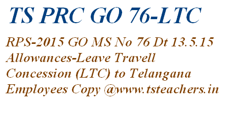 ts prc go ms no 76